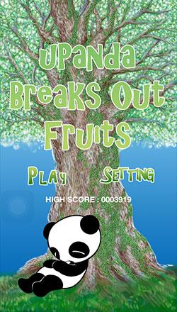 uPanda Breaks Out Fruits Splash Sceane