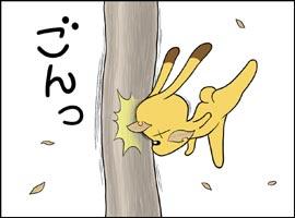 木枯らし2