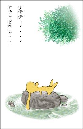 鮎漁解禁1
