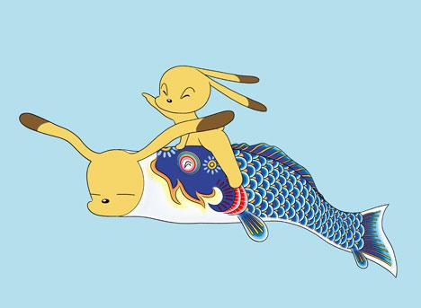 水を得た魚4