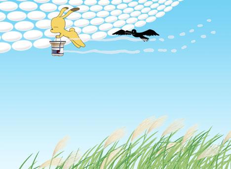 飛行機雲-鱗雲其後-